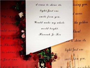 倾城伊人『红金色大气复古婚礼』