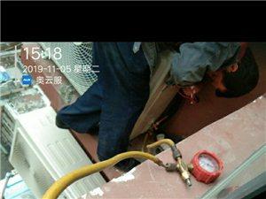 专注空调售后服务安装