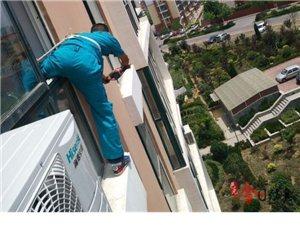 專業空調安裝,移機,加氟,維修,高價回收二手空調