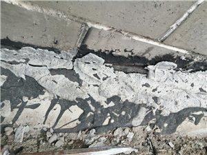 房屋漏水维修,管道疏通