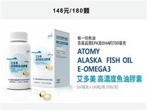 韓國艾多美公司海外代購,運費+原價,140元三個月