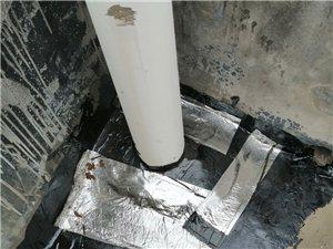 房屋顶上水管周围漏水维修