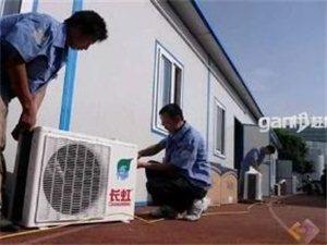 遷安專業空調移機,加氟