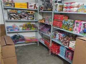精品玩具低价转让