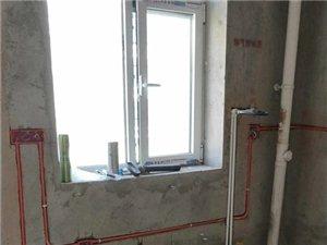 改水改电,墙面粉刷