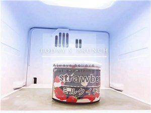 丹东冰冻牛奶草莓,诚招代理,一件代发