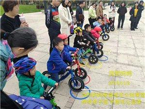 浣熊妈妈家庭成长公益课堂平衡车课招募帅气小车手
