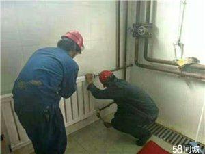 专业暖气改造,维修清洗地暖,,管道疏通,,装修