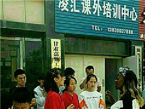 平川區最權威的專業英語輔導學校