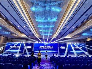 那大专业舞台搭建 LED屏灯光音响桁架背景等桌椅