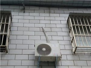 空调维修拆装