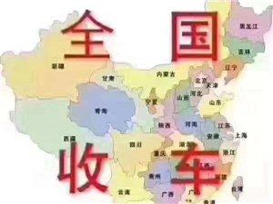 潢川老乡名下有北京车牌,想卖的可以联系我
