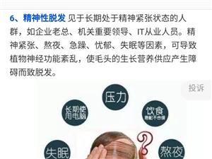 韓國艾多美海外代購,原價+運費,生發劑