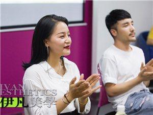 女孩逆襲成為西安正規化妝培訓學校校長成長記!