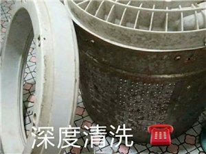 疏通管道`清洗家电`安装维修水电
