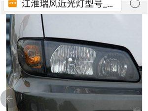 沈阳市内桃仙机场到营口鲅鱼圈专车