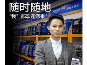 潭馬村聚之鷹五金機電超市