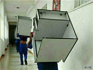 蓟州区兴华专业搬家空调移机
