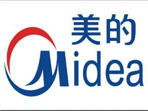 桂林美的空调售后维修电话-桂林美的电器服务中心