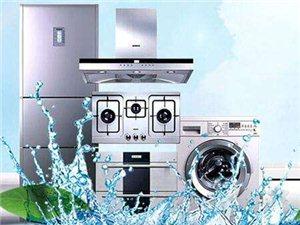 易洁专业家居清洗服务(专项保洁清洗)