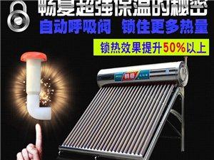 桂林亿家能太阳能售后维修电话-亿家能太阳能售后服务