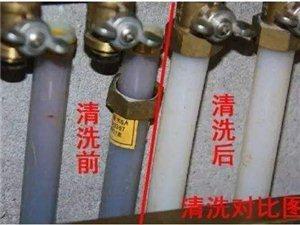 地暖清洗、燃气热水器清洗,电热水器清洗