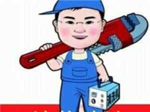 高唐县专业清洗地暖
