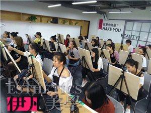 西安好口碑好的化妝培訓學校是哪家?正規化妝培訓!