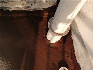 房屋防水补漏,卫生间不挖瓷砖补漏,管道疏通