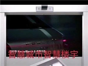 電梯投影廣告火爆上刊中
