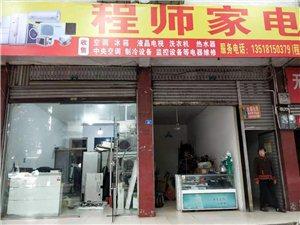 专业空调维修  收售二手空调