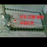 专业疏通,打孔,防水,给排水管道更换,