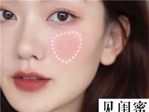 化妝卡粉尷尬不?西安正規化妝學校彩導教你解決!