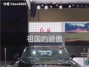 营口大石桥到沈阳桃仙机场专车