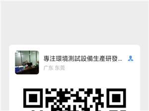 應城西湖老田煙酒副食批發部