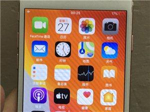 蘋果手機系列內存升級服務