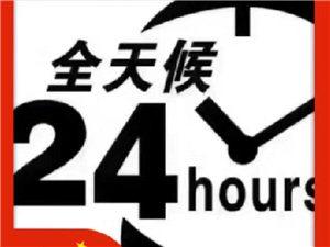 台湾快三app下载—官方网址22270.COM顺店首座健身全民健身
