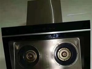 管易洁油烟机地暖深度清洗