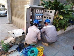 水電維修,安裝
