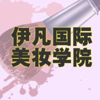 西安比較有名氣的化妝學校什么樣?西安正規化妝學校