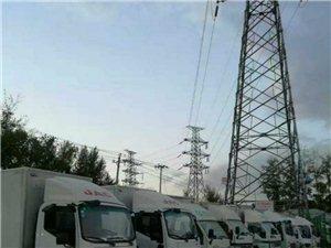 荥阳拉货车租车拉货搬家长短途拉货电话拉货车电话