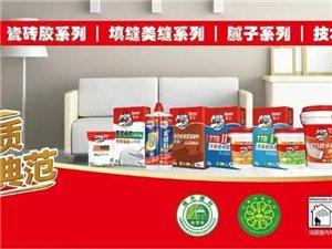 河南超楚防水工程有限公司潢川防水20年防水經驗