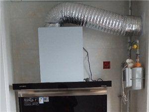 专业安装厨卫用品