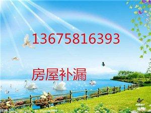 杭州灣外墻漏水維修杭州灣廠房漏水維修