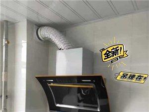 側吸體感 歐派抽油煙機+燃氣灶共650元處理兩套