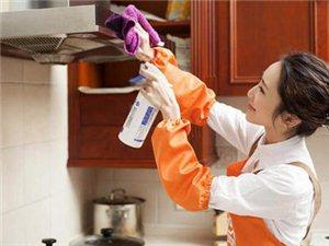 家庭清洁,各类开荒,欢迎您的来电。