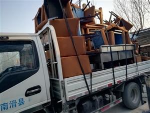 貨車出租,家具拆裝,空調移機,重物上樓,干雜活