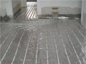 工程水暖電安裝清洗地暖