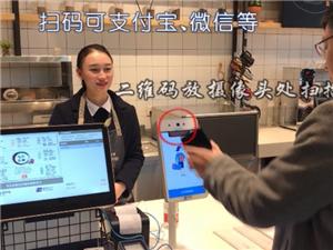 商户刷脸支付免费上门安装收银设备