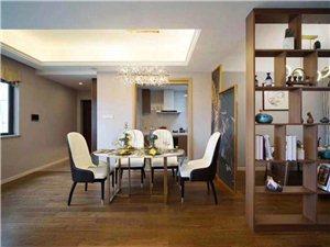 專業家庭別墅裝修、二手房翻新裝修、免費方案價格優惠